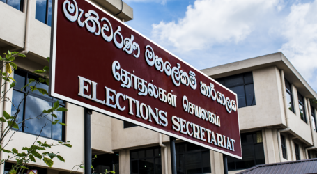 General election 2020 to cost over Rs 5 billion